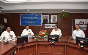 Meeting of Bhubaneswar Town Official Language Implementation Committee (Undertakings) held…